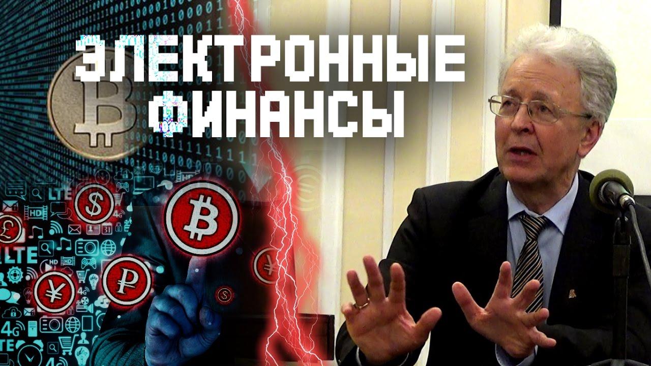 Криптовалюты: новые деньги или инструмент азартных игр?