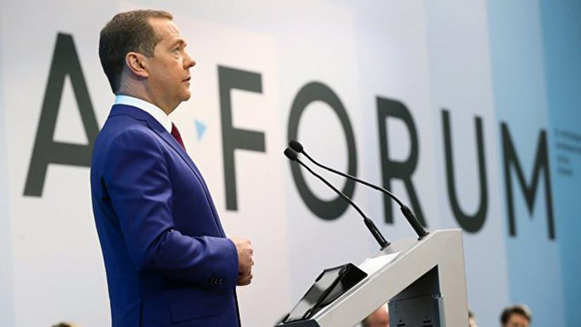 В России разрабатываются два законопроекта о цифровом присутствии в финансовой сфере.