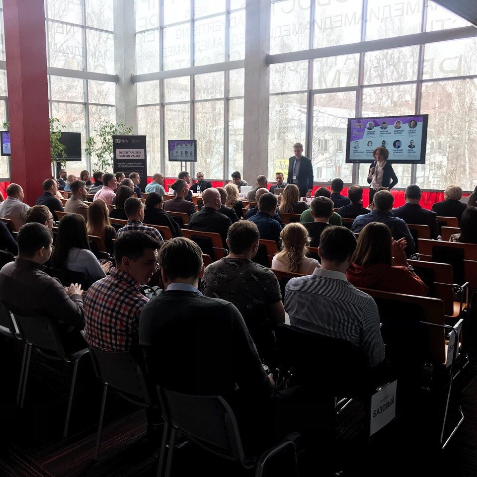 Сургут майнинг конференция
