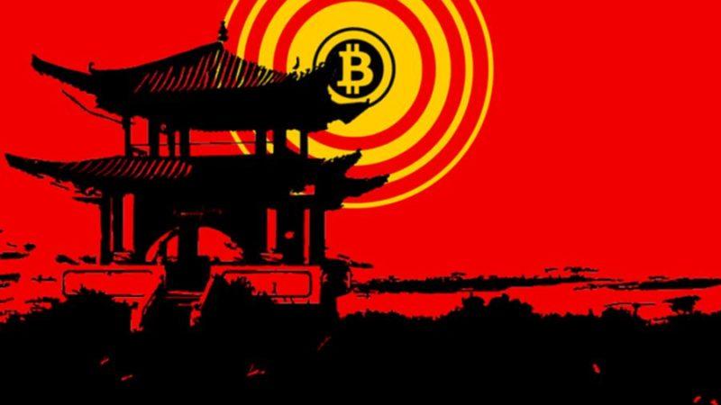 Китай пересмотрит запрет на торговлю криптовалютами