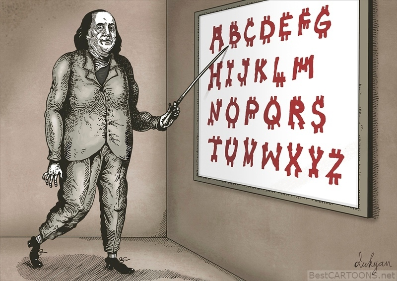 Лучшая карикатура на биткоин