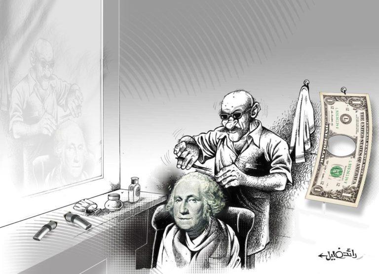 3 место карикатура биткоин