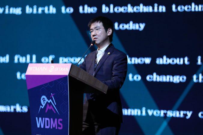 мощный чип, предназначенный для выполнения определённых задач – был анонсирован в пятницу CEO и сооснователем Bitmain Джиханом Ву на World Digital Mining Summit 2018 в Тбилиси
